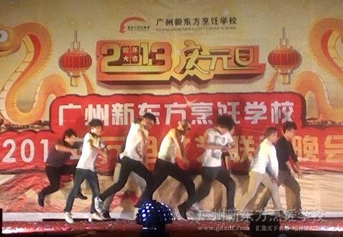 广州新东方:2013元旦联欢晚会在南校区精彩呈现