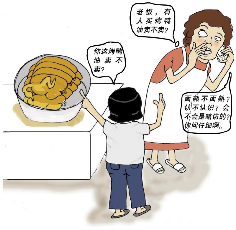 拒绝 三无食品 做一名对自己负责的新东方学生图片