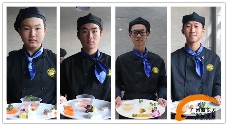 广州新东方烹饪学校西餐主厨考试完美收