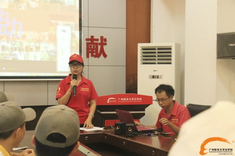 """广州新东方举办""""清朗网络·我来护苗""""专题讲座"""