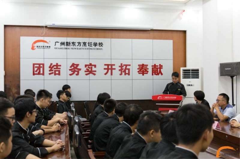"""广州新东方第七批""""鹅夫人""""冠名班开班典礼举行"""