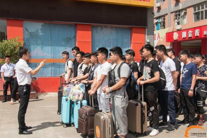 踏上新征程 广州新东方王品定向班学子赴上海鹅夫人就业