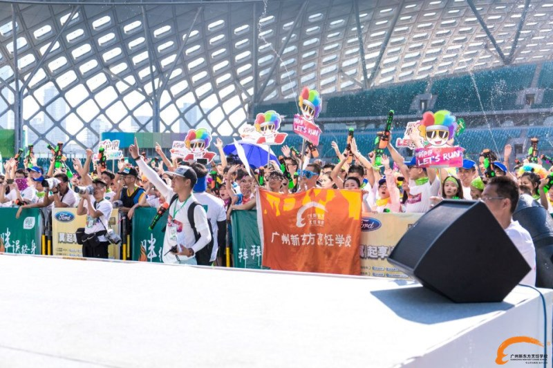 """新东方厨师学校:广州新东方携手广东卫视彩色跑  """"绿动中国 快乐享瘦"""""""