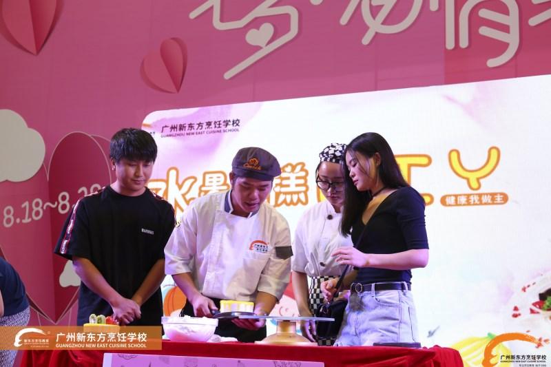新东方烹饪学院相约万达广场 与你浓情蜜意过七夕
