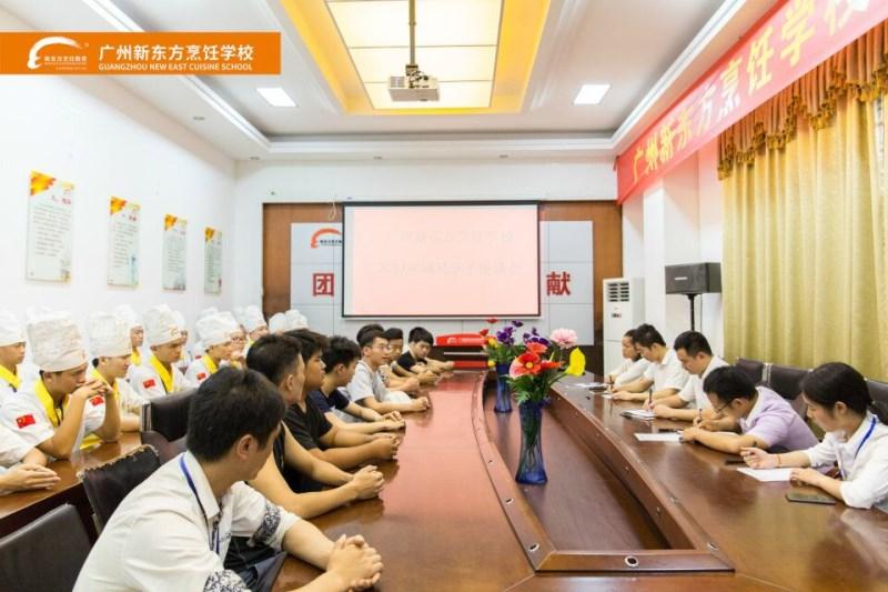 """""""与榜样并肩 砥砺奋进""""广东新东方烹饪学校成功学子报告会"""