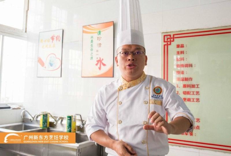 广东烹饪学院名师进校园丨粤港澳烹饪名师万波涛来校授课