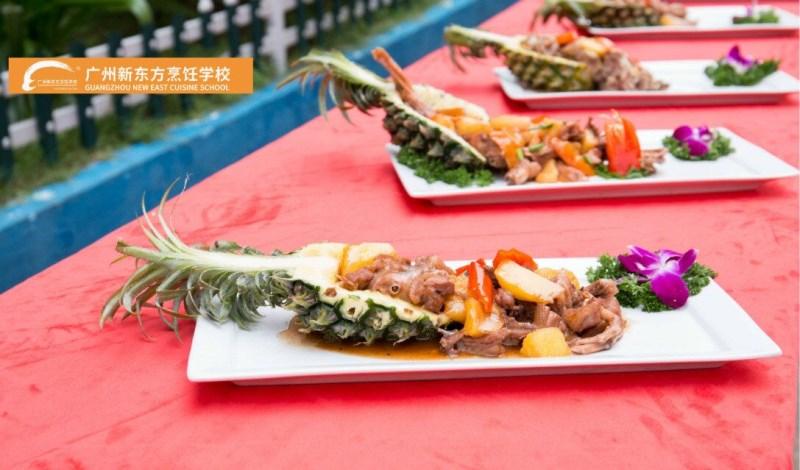 广东厨师学校:金领大厨vs川湘大厨 宴席作品同台竞技