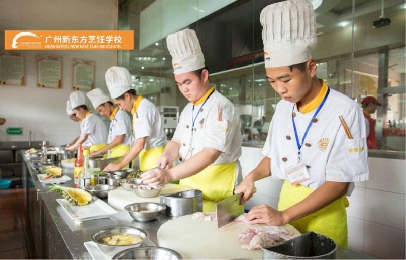 学粤菜就业:利来国际手机版_利来国际手机版下载_www.w66.com【官方下载地址】