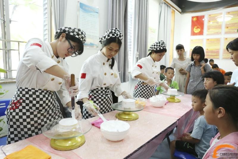 西点培训哪家好:广东哪里有蛋糕培训学校?广州新东方西点培训怎么样?