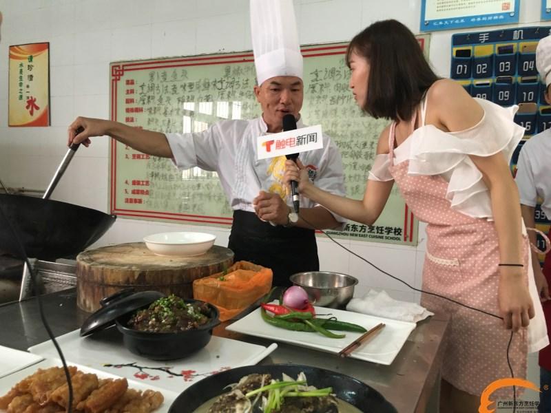 不得了!广东卫视触电新闻美女主播带着10万+粉丝走进广州新东方烹饪学校!
