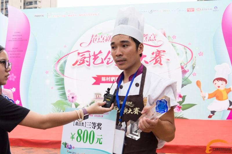 """第三场""""花点新思·花点煮意""""厨艺大赛,广州新东方学子厨艺再次征服全场"""