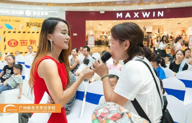 新东方烹饪学校:哇!9月17日南沙万达广场惊现广州新东方小厨神!