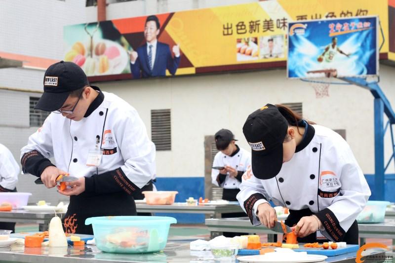 厨师培训学校:利来国际手机版_利来国际手机版下载_www.w66.com【官方下载地址】