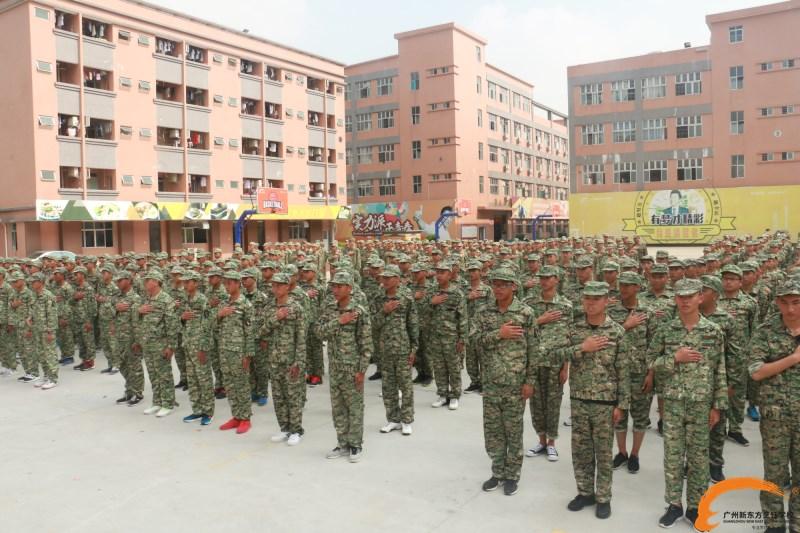 广州新东方烹饪学校南沙校区2017年秋季军训汇报表演盛大举行