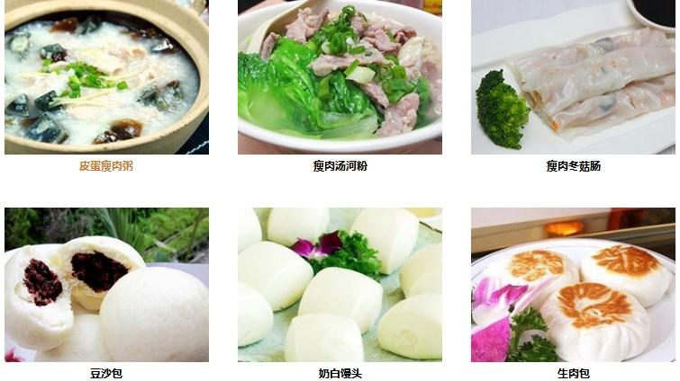 2017年在广州做什么小吃生意赚钱?有小吃培训学校吗?