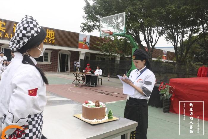 【第一期】广州新东方的人事物