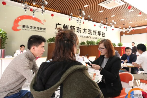 厨师培训学校哪家好?广州的新东方怎么样?